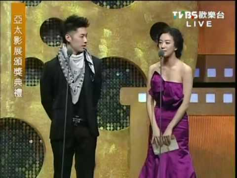 20091219 - VanNess Wu@ 53rd Asia Pacific Film Festival Travel Video