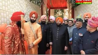 Royal wedding: Amarinder's grandson marries Karan Singh's granddaughter