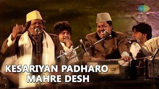 Sabri Brothers: Kesariyan Padharo Mahre Desh | World Sufi Spirit Festival