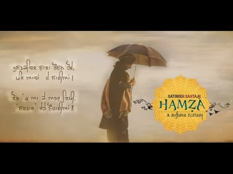 satinder sartaaj HAMZA all  full songs 2105