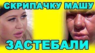 ДОМ 2 НОВОСТИ, ЭФИР 22 ЯНВАРЯ 2017, ondom2.com