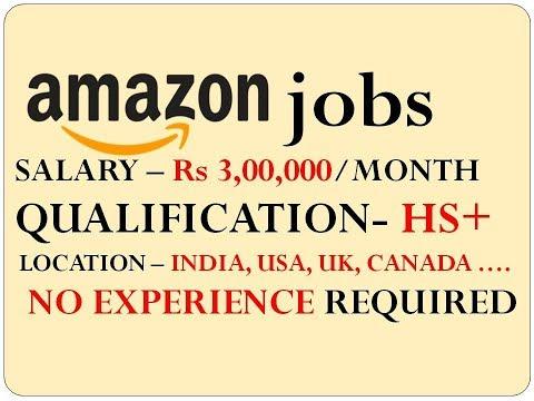 how to apply amazon jobs  I Salary 3 Lakh I qualification Hs+