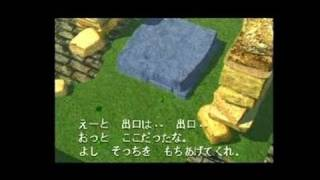 Dragon Warrior VII PlayStation Gameplay_2000_08_30_1