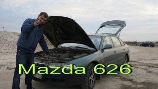 Mazda 626 1997г 1,8л 90л/с
