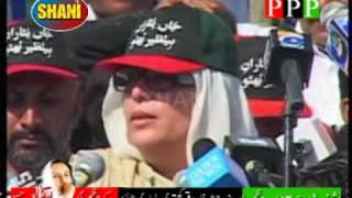 LAST SPEACH OF SHAHEED BENAZIR BHUTTO IN NAWABSHAH(S.B ABAD).DAT