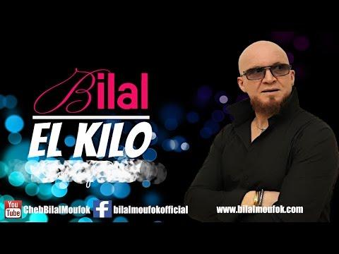 Cheb Bilal - El Kilo (Official Video Lyrics)