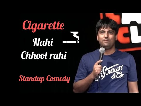 Cigarette Nahi Chhoot Rahi | Stand up Comedy by Pratyush Chaubey
