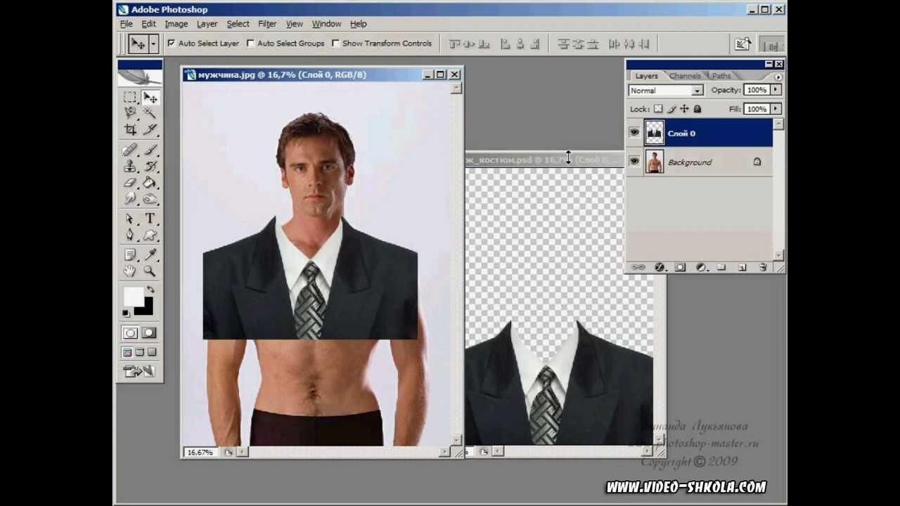 Фото на документы в Adobe Photoshop - YouTube