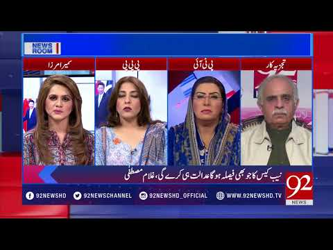 News Room - 03 April 2018 - 92NewsHDPlus