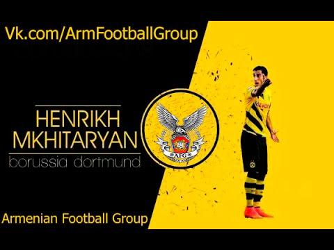 Гол Генриха Мхитаряна в ворота Бавария ~ Henrikh Mkhitaryan Great Goal