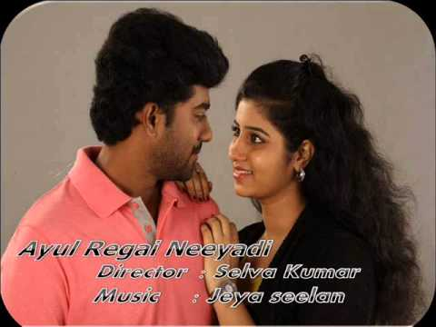 Aayul Regai Neeyadi Movie Songs thumbnail