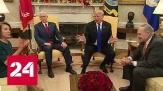 Казус Трампа: глава Белого дома на критику не реагирует - Россия 24