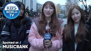 [Spotted at Music bank]뮤직뱅크 출근길- Golden Child, Kim Dong Han, gugudan, APRIL[2018.11.16]