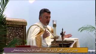 father dkls bazi mass in the church of the martyrs