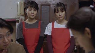 <独占公開>中村ゆりか&葵わかなの作ったラーメンの味は… 映画「ラーメン食いてぇ!」実食シーンが公開 葵わかな 検索動画 23