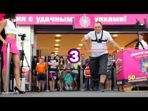 """Акция """"Унести за 50 секунд"""" - видео забега в Новосибирске"""