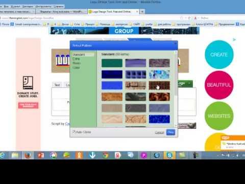 Как сделать шапку для блога в виде надписи Текст на прозрачном фоне