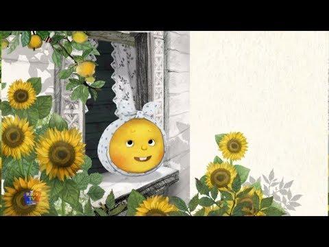 Колобок сказка | моральные истории | Музыкальная сказка | Гора самоцветов | Kids Tv Russia