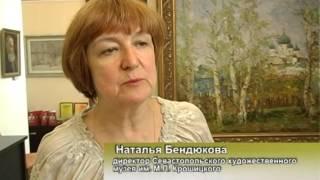 Выставка Севастополь 2012 г.
