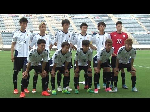 【U-20日本代表】5/12 vsジュビロ磐田戦ダイジェスト