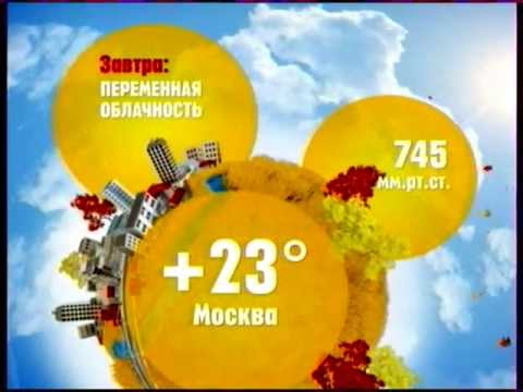 Disney Channel Russia (Promo, Advertisement and weather forecast)