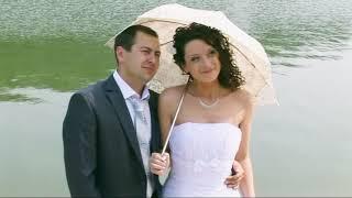я с тобою как в раю. День свадьбы