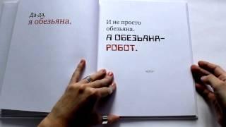 б.Дж. Новак