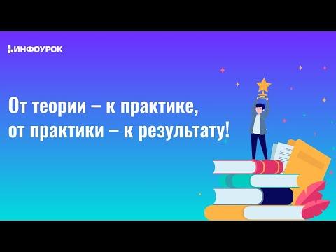 Психологическая подготовка обучающихся к Единому государственному экзамену (ЕГЭ).