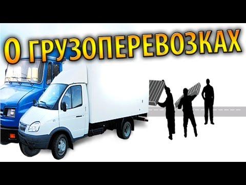 Бесплатные объявления в Смоленске - доска частных