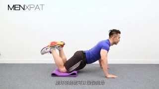 【在家健身教學 2分鐘練胸肌 第2集】 MENXPAT X High Fitness 私人健身教練Francis Lam