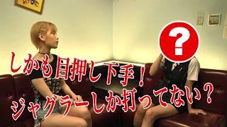パチドルクエスト season2 #13 初回放送:9/28(木)22時~ <毎週木曜...