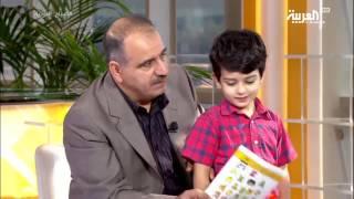 الإسعافات الأولية للكسور عند الأطفال