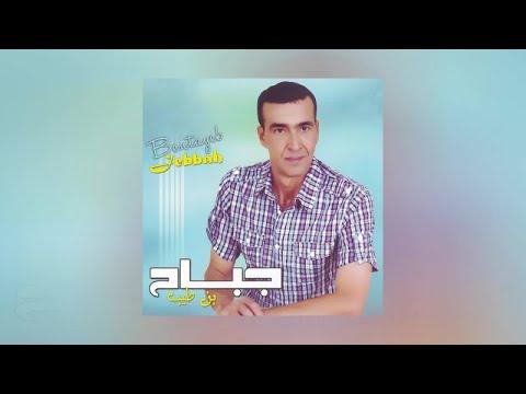 Jebbah Bentayeb - Maalik Ikidi Thadjid - Full Album