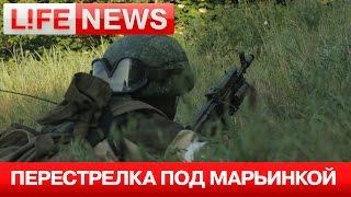 Бойцы ДНР отбивают атаку ВСУ под Марьинкой