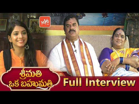 Srimathi Oka Bahumathi Webisode With Telangana Legislative Council Chairman Swamy Goud | YOYO TV