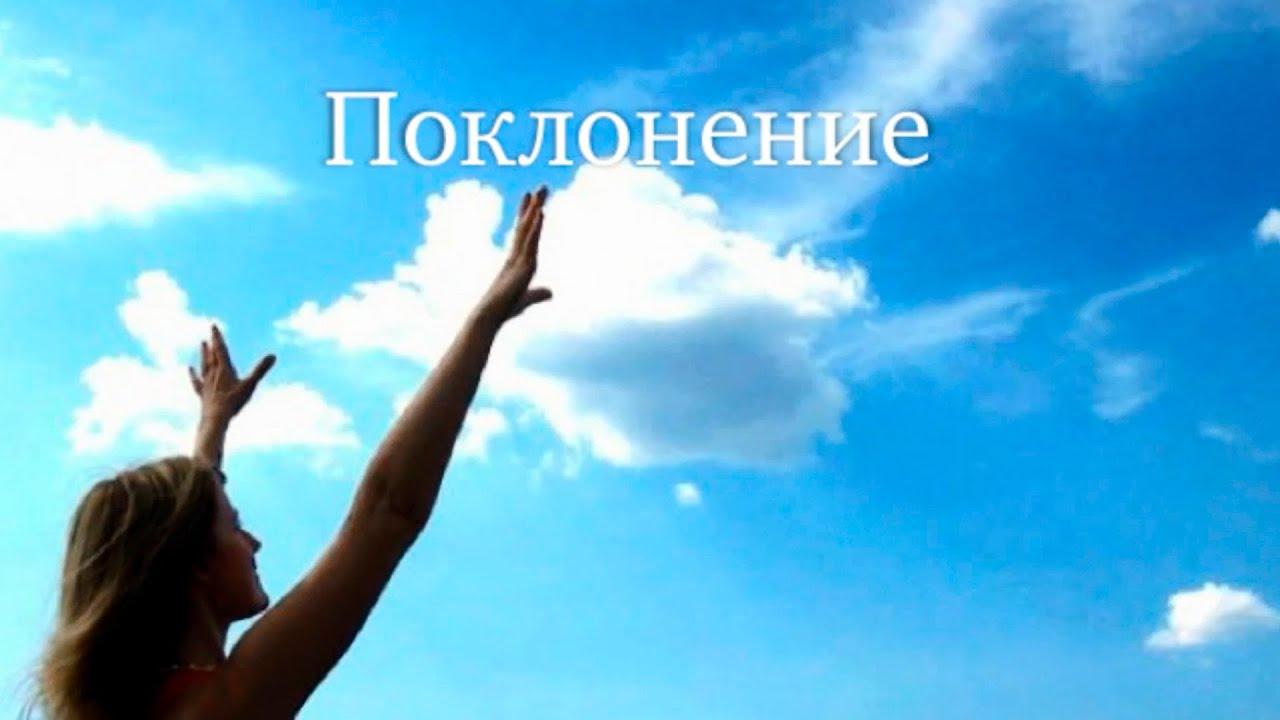 Блудница, не осужденная Богом. Люди, которые тронули сердце Бога.