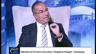 Cairo Local Time 15 08 2019 Medhat Mourad
