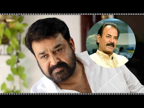 Major Ravi To Direct Mohanlal | Mohanlal Upcoming Movie Updates | South Focus |