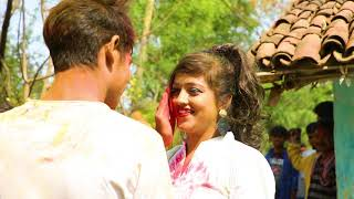 New cg song holi Tola aise rangahu Turi faagun ma  Oggy rahul Anjali singer Nilkamal Vaishnav