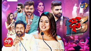 Dhee 13 | Kings vs Queens | 27th January 2021 | Latest Promo | ETV Telugu