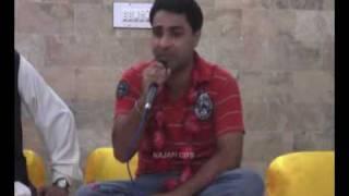 Ye Zamin Khuda Ka Hain Mujeza By: Syed Dilshad Naqvi 2009