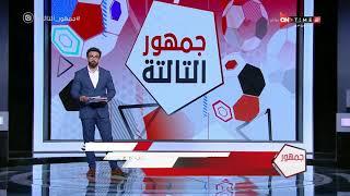 محمد الإتربي نائب رئيس نادي الزمالك يكشف حقيقة عودة حمدي النقاذ لصفوف الفريق مرة اخرى