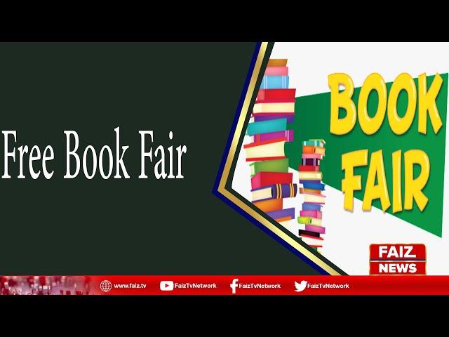 Course Ki Muft Kitabay Kaha Mil Rahi Hai - Free Book Fair
