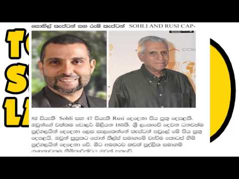 Top 6 Richest Men in Sri Lanka