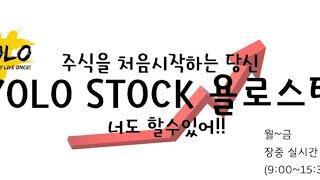 [주식 실시간]코스닥 …