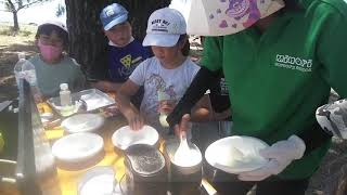 08/05みのりの森児童クラブ ディキャンプ
