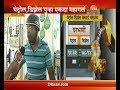Goa | Panaji | People Reaction On Petrol And Disel Price Hike