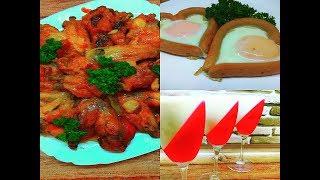 💖Три простых блюда к 14 февраля💖: удиви любимых в День Валентина  💖- ОЧЕНЬ вкусно, рекомендую💖