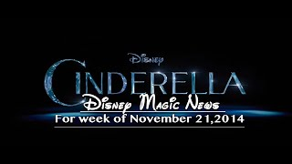 Cinderella Movie 2015