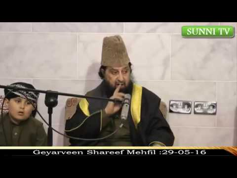 Kalma Tamjeed (3rd kalma)  ka wazeefa or fazael by Mufakir e Islam